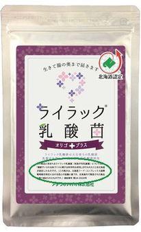 北海道食品機能性表示制度ヘルシーDo